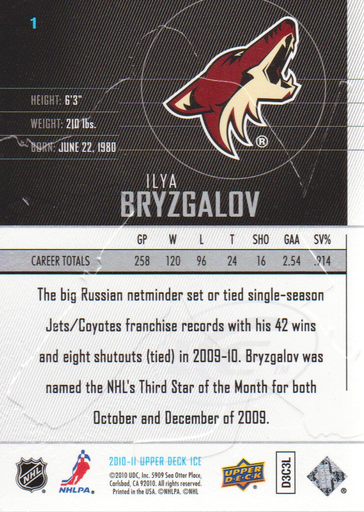 2010-11-Upper-Deck-Ice-Hockey-Cards-Pick-From-List thumbnail 3