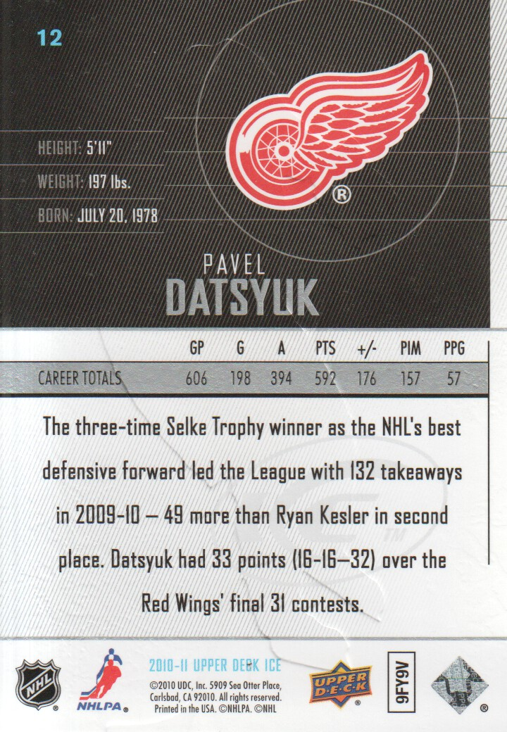 2010-11-Upper-Deck-Ice-Hockey-Cards-Pick-From-List thumbnail 25