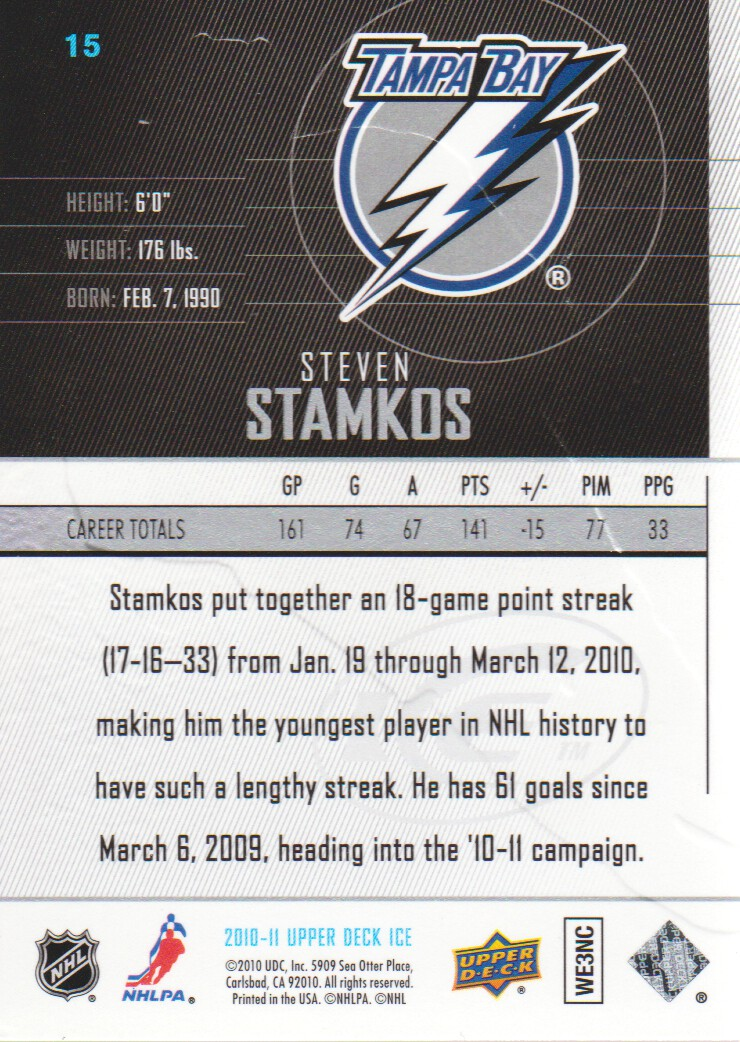 2010-11-Upper-Deck-Ice-Hockey-Cards-Pick-From-List thumbnail 31