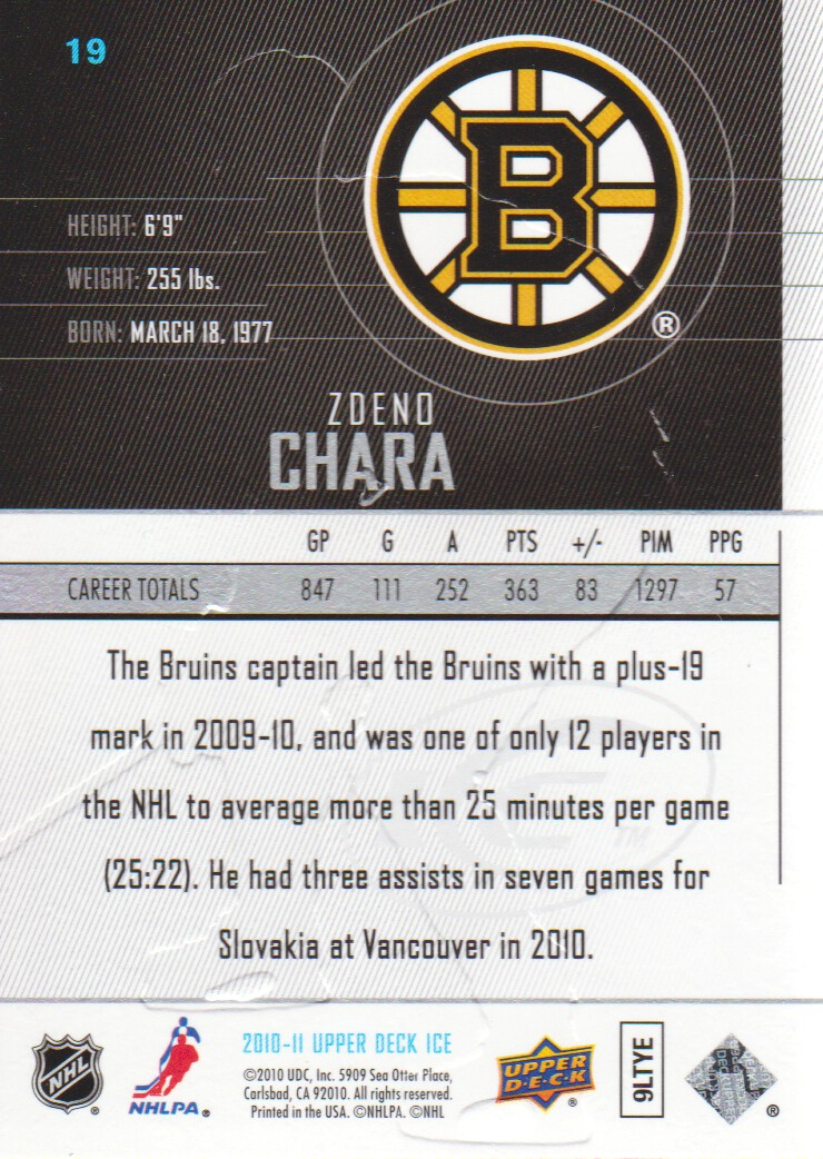 2010-11-Upper-Deck-Ice-Hockey-Cards-Pick-From-List thumbnail 39