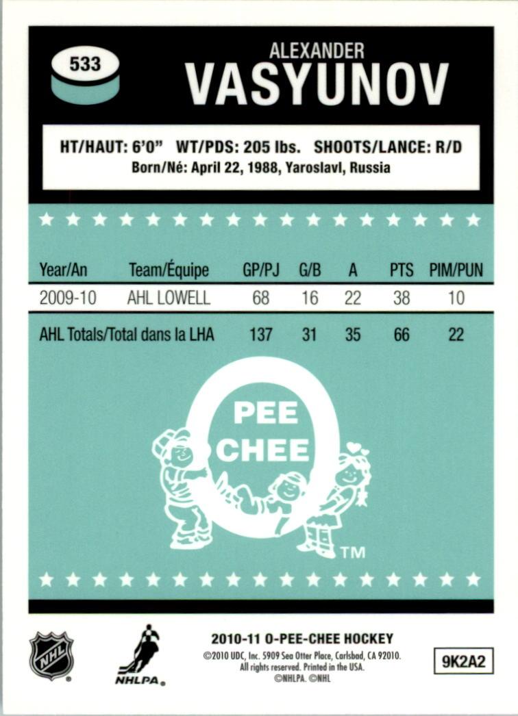 2010-11-O-Pee-Chee-Retro-Rainbow-Hockey-Card-Pick miniature 226