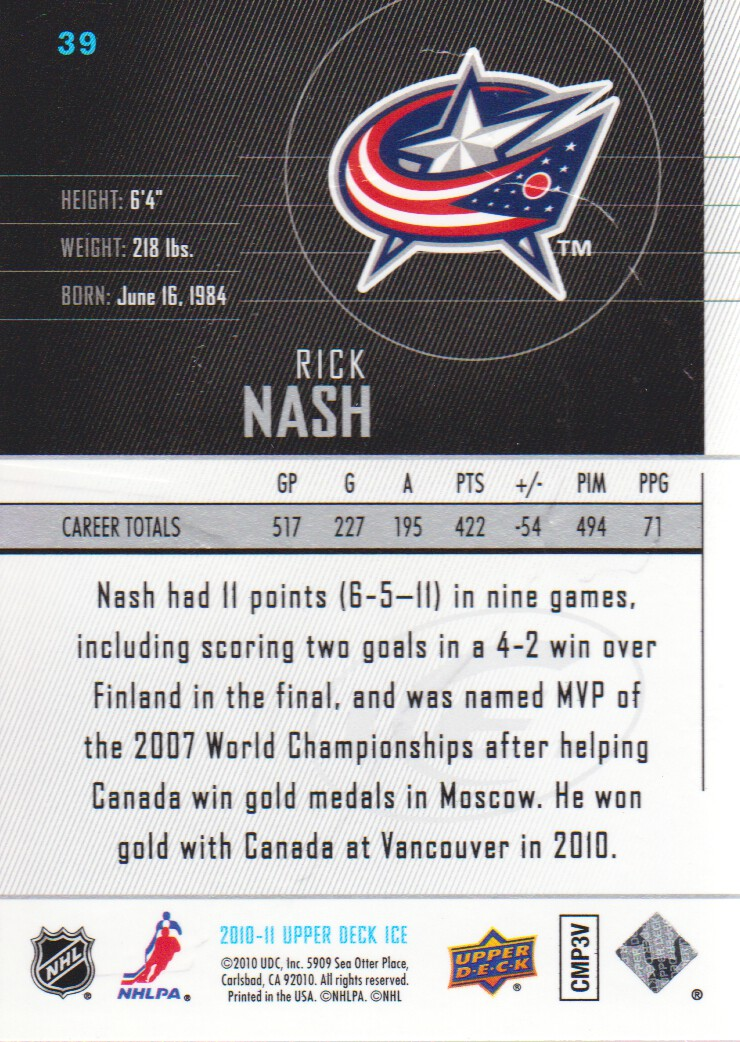 2010-11-Upper-Deck-Ice-Hockey-Cards-Pick-From-List thumbnail 75
