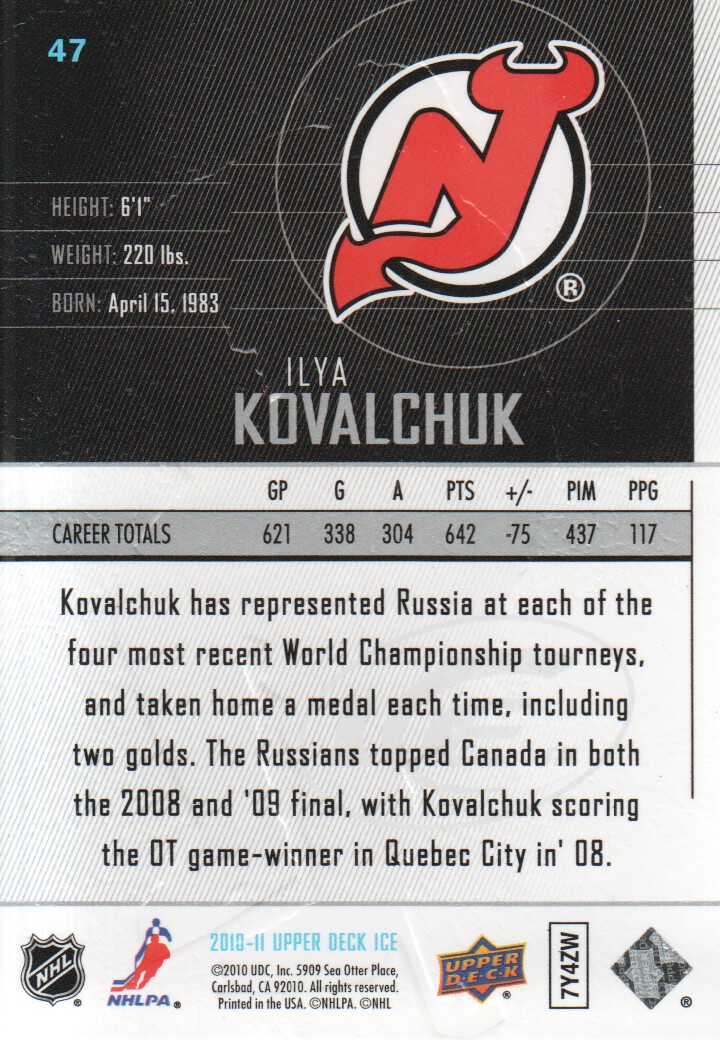 2010-11-Upper-Deck-Ice-Hockey-Cards-Pick-From-List thumbnail 85