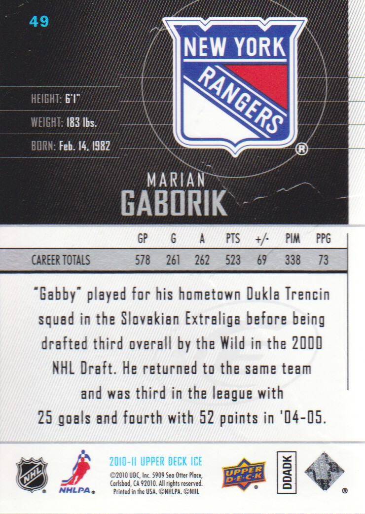 2010-11-Upper-Deck-Ice-Hockey-Cards-Pick-From-List thumbnail 89