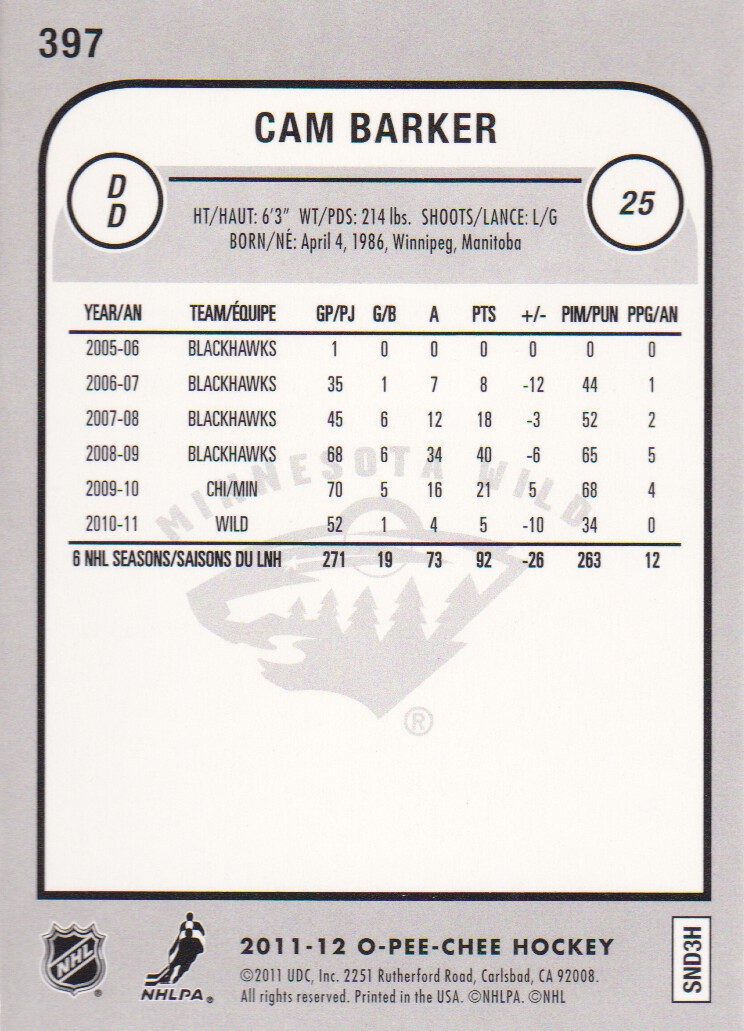 2011-12-O-Pee-Chee-Parallels-Hockey-Cards-Pick-From-List thumbnail 27