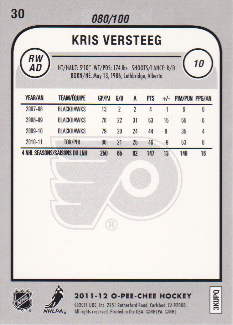 2011-12-O-Pee-Chee-Parallels-Hockey-Cards-Pick-From-List thumbnail 3