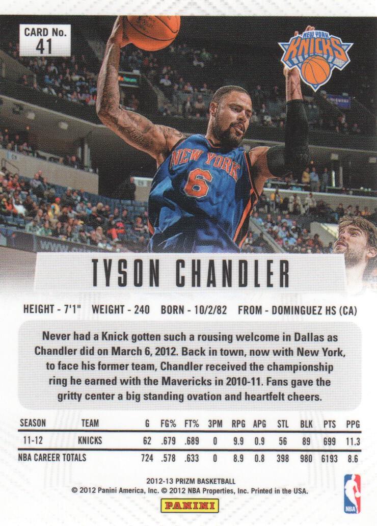 2012-13-Panini-Prizm-Basketball-Cards-1-250-Pick-From-List thumbnail 73