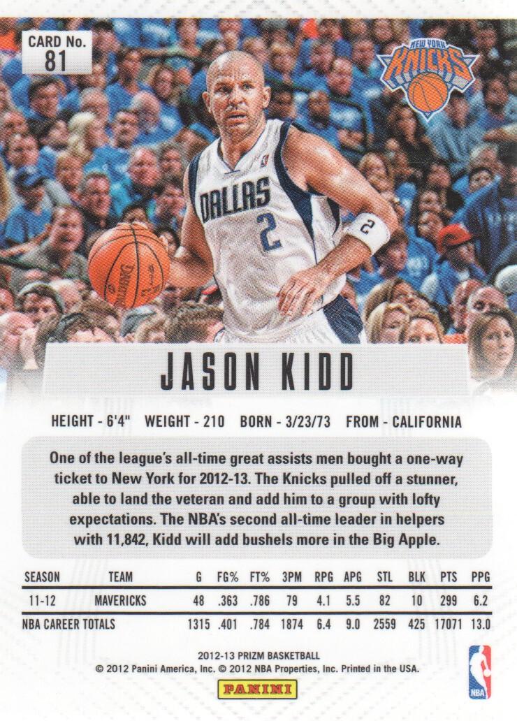 2012-13-Panini-Prizm-Basketball-Cards-1-250-Pick-From-List thumbnail 145
