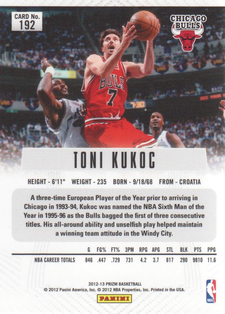 2012-13-Panini-Prizm-Basketball-Cards-1-250-Pick-From-List thumbnail 357