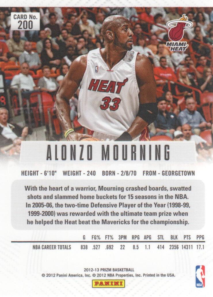 2012-13-Panini-Prizm-Basketball-Cards-1-250-Pick-From-List thumbnail 373