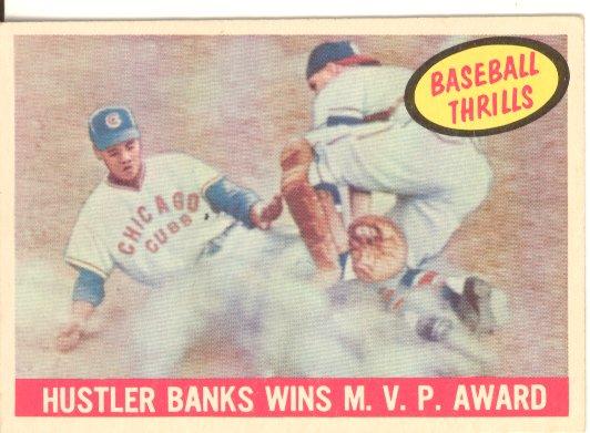 1959 Topps #469 Ernie Banks BT/MVP Award