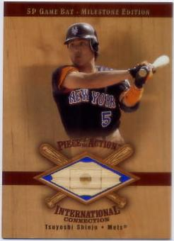 2001 SP Game Bat Milestone Piece of Action International #ITS Tsuyoshi Shinjo