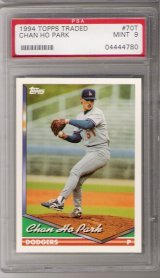 1994 Topps Traded #70T Chan Ho Park Rookie PSA MINT 9 NICE!!