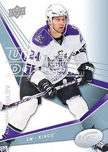 2008-09 Upper Deck Ice #4 Alexander Frolov