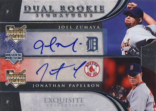 2006 Exquisite Collection #80 Papelbon (RC)/Zumaya (RC)