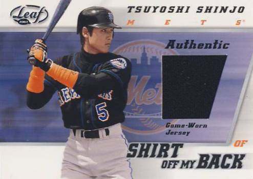 2002 Leaf Shirt Off My Back #TS Tsuyoshi Shinjo SP/100