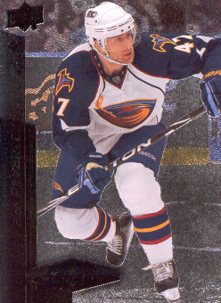 2010-11-Upper-Deck-Black-Diamond-Hockey-Cards-Pick-From-List thumbnail 44