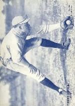 1928 Exhibits #2 Rogers Hornsby HOR