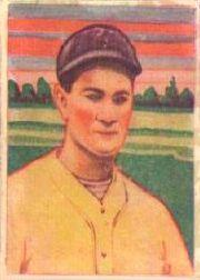 1933 George C. Miller R300 #30 Lloyd Waner