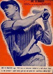 1937 Wheaties BB7 #29I Joe DiMaggio/(batting)