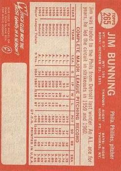 1964 Topps #265 Jim Bunning back image