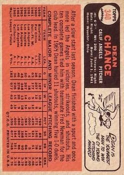 1966 Topps #340 Dean Chance back image