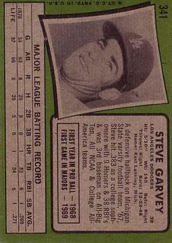 1971 Topps #341 Steve Garvey RC back image