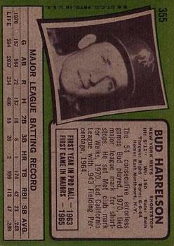 1971 Topps #355 Bud Harrelson/Nolan Ryan in photo back image