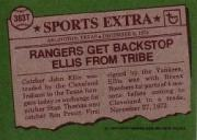 1976 Topps Traded #383T John Ellis back image