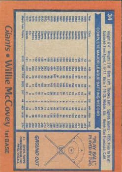 1978 Topps #34 Willie McCovey back image