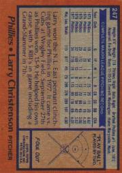 1978 Topps #247 Larry Christenson back image