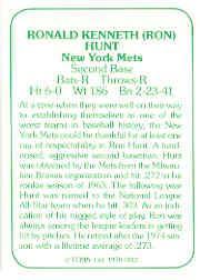 1978 TCMA 60'S I #212 Ron Hunt back image