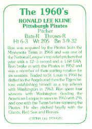 1978 TCMA 60'S I #251 Ron Kline back image
