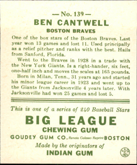 1983 Galasso '33 Goudey Reprint #139 Ben Cantwell back image