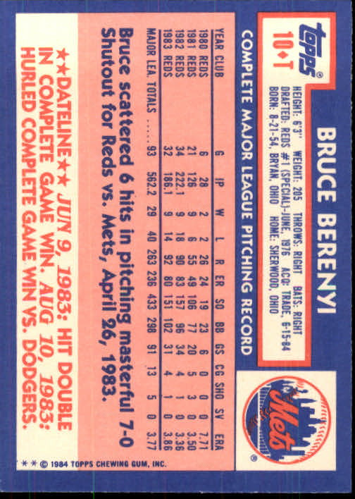 1984 Topps Traded #10T Bruce Berenyi back image