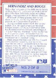 1987 Fleer World Series #2 Keith Hernandez and/Wade Boggs back image
