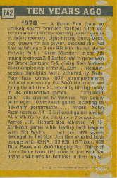 1988 Topps #662 Jim Rice TBC back image