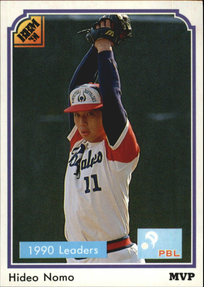 1991 BBM Japan #203 Hideo Nomo LL/(Hands above head&/top of wind-up)