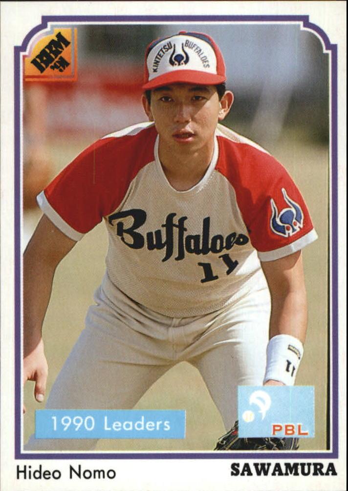 1991 BBM Japan #204 Hideo Nomo LL/(Ready to field)