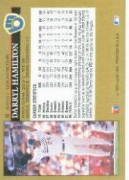 1992 Leaf Black Gold #12 Darryl Hamilton back image