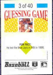 1992 Panini Stickers #7 Gary Gaetti back image