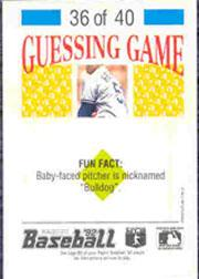 1992 Panini Stickers #80 Gary Pettis back image