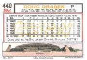 1992 Topps Gold Winners #440 Doug Drabek back image