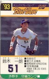1993 Takara Japan #BW51 Ichiro Suzuki