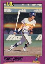 1993 Tomy ID Japan #102 Ichiro Suzuki