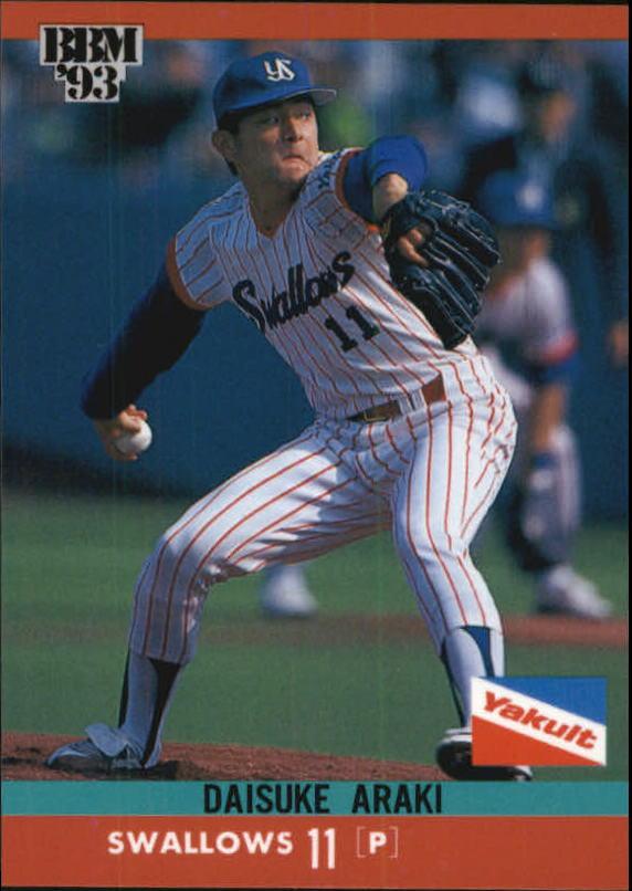 1993 BBM Japan #118 Daisuke Araki