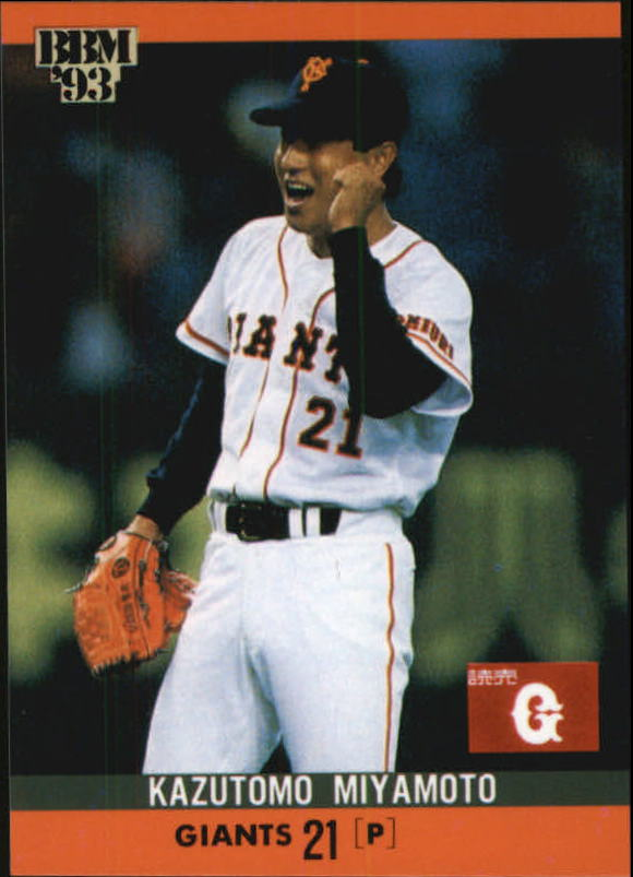1993 BBM Japan #134 Kazutomo Miyamoto