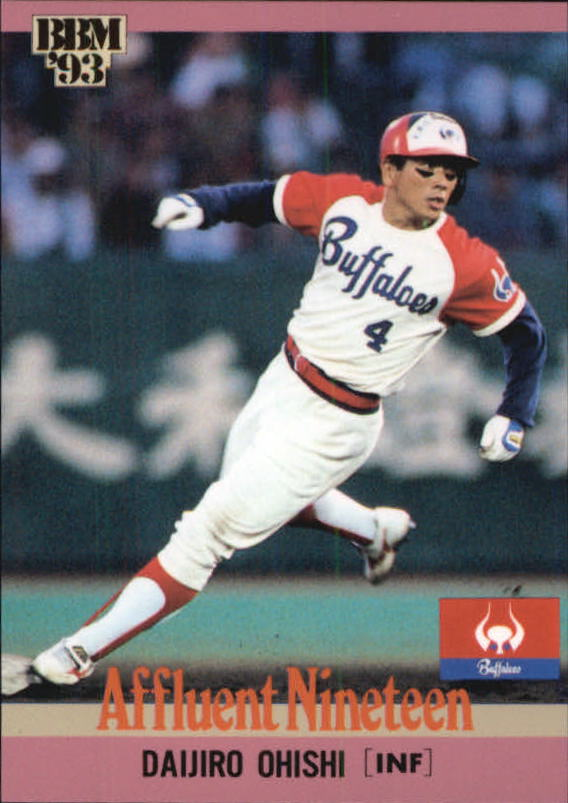 1993 BBM Japan #446 Daijiro Ohishi