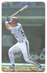 1994 Calbee Japan Hokkaido #C37 Ichiro Suzuki