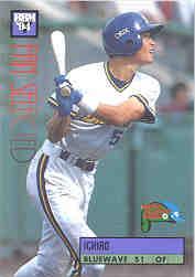 1994 BBM Japan All-Star Game #A42 Ichiro Suzuki